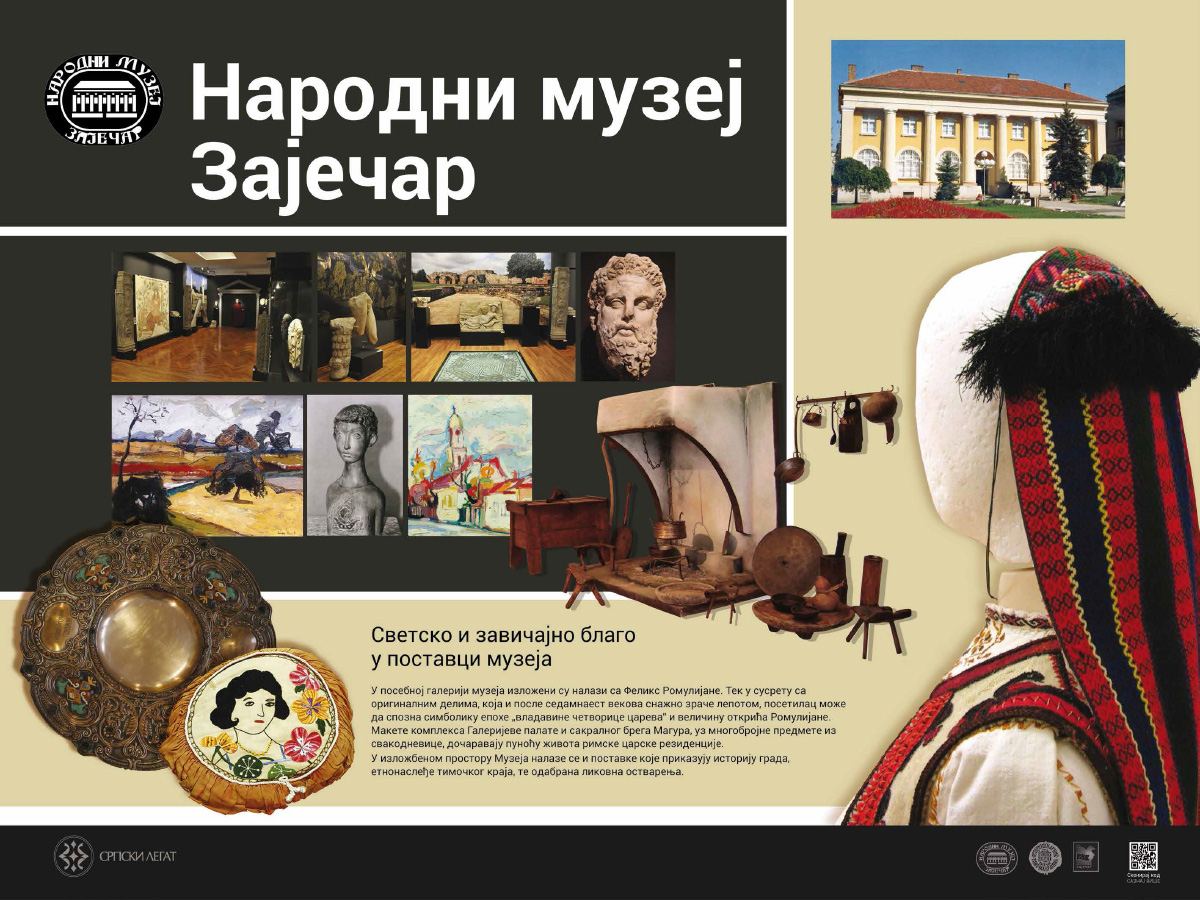10_narodni-muzej