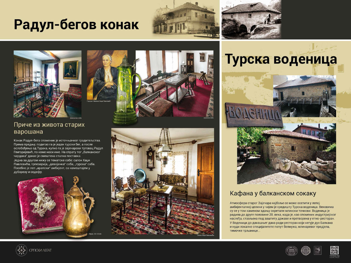 11_radul-begov-konak