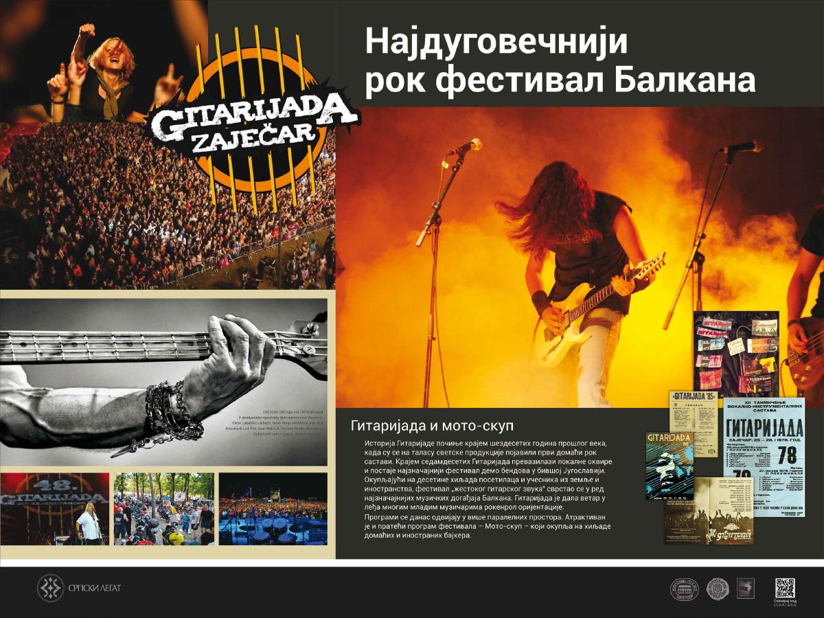 27_gitarijada
