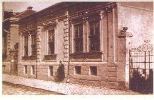 Kuca Pavlovica Stara