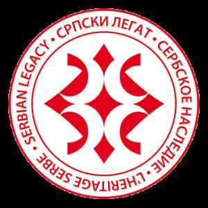 Српски Легат