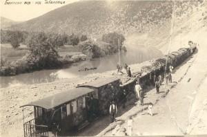 Белгијски воз код Табаковца