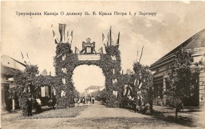 03 Dolazak Kralja Petra I u Zajecar 1907. godine