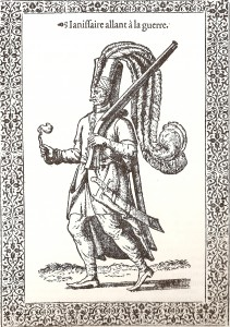 Јањичар