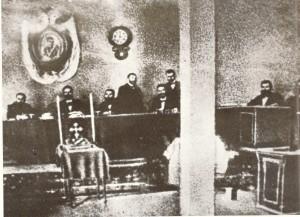 Преки суд 1883