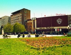 Робна кућа Београд 70-тих година