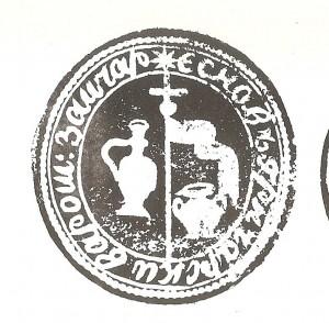 Pečat grnčarskog esnafa