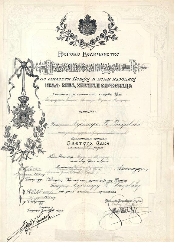 Одликовање краљевским орденом Светог Саве 5 реда, 25.07.1928. године.