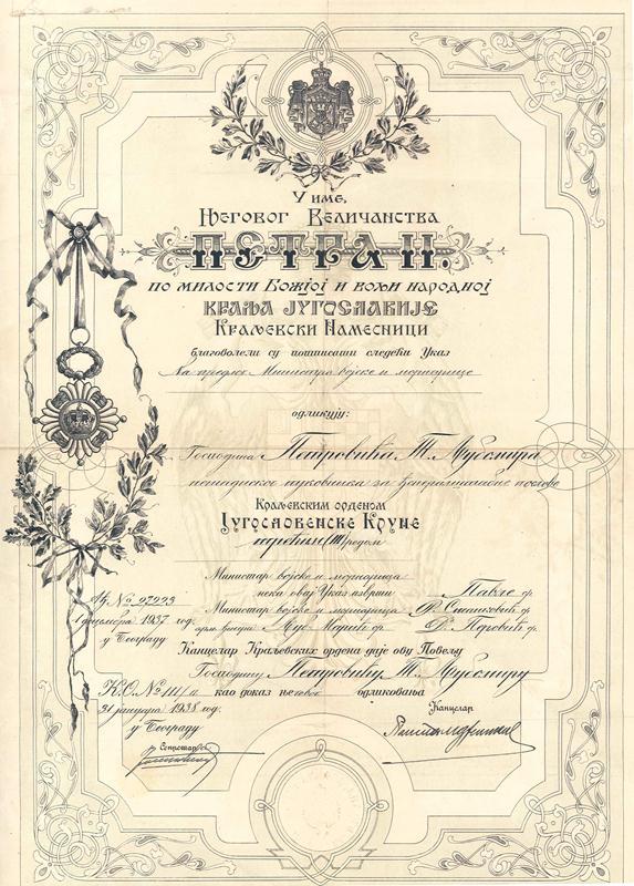 Одликовање краљевским орденом Југословенске Круне 3 реда, 31.01.1935. године