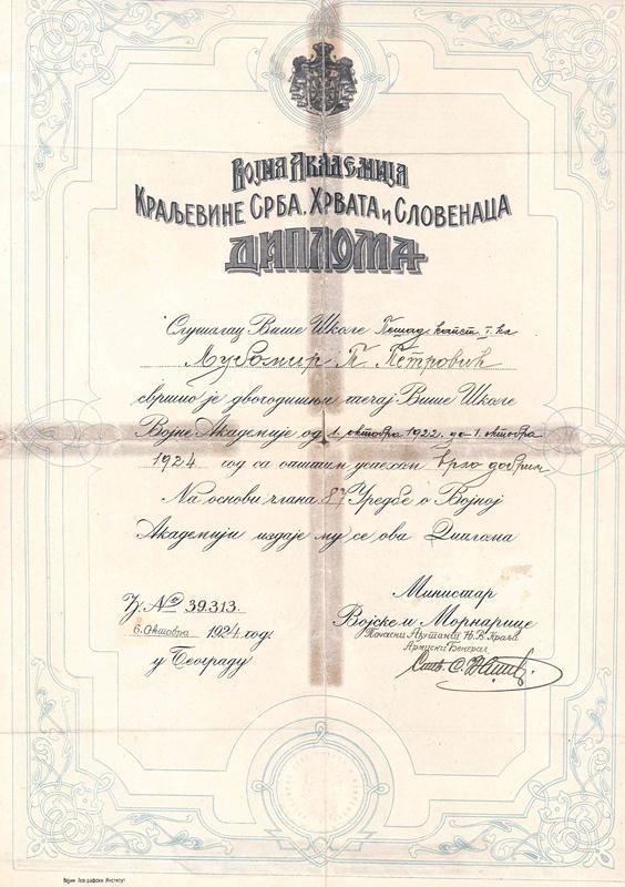 Диплома о завршеној Вишој Школи Војне академије , издата 06.10.1924. године