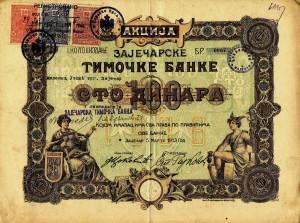 Акција Зајечарске Тимочке банке