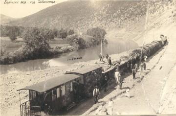 Belgijski voz