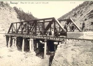 Most Cokonjar i provizorijum Belg. zel. 13.6.1911