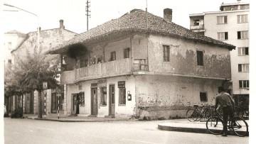 RBK sredinom XX veka