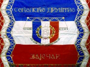 Соколска застава