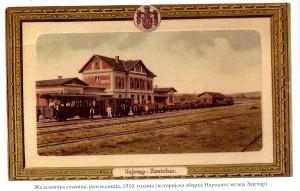 Železnička stanica 1910