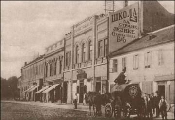 kafanazlatnikrst1908
