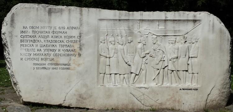 Spomenik predaje ključeva Knezu Mihajlu Obrenoviću na Kalemegdanu