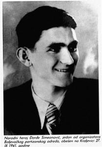 simeonovic
