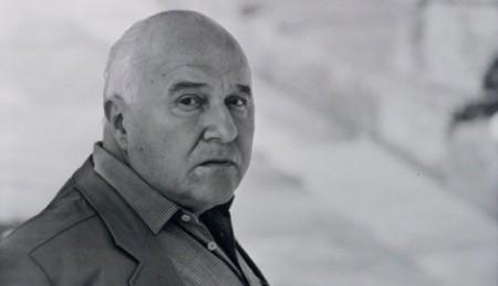Драгослав Срејовић