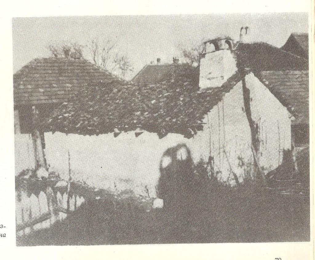 Енглеска кућа