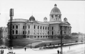 Zgrade Narodne skupštine