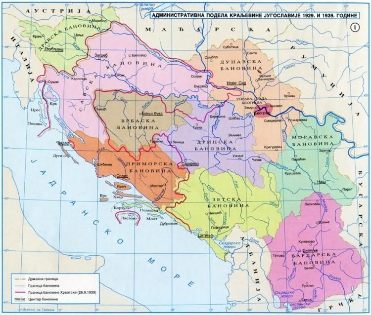 Sporazum Cvetković-Maček. Kraljevina Jugoslavija Banovine 1929