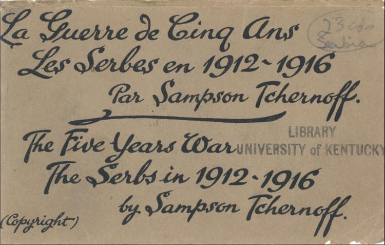 Пет година ратовања. Срби од 1912-1916. године