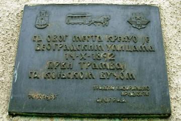 Prvi_tramvaj_u_Beogradu