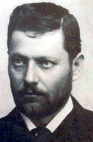 Бора  Станковић