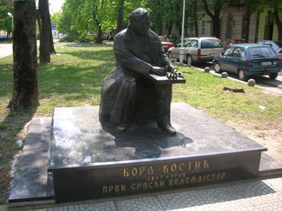 Бора Костић