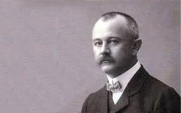 Јован Цвијић