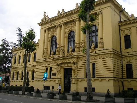 ValjevskaGimnazija