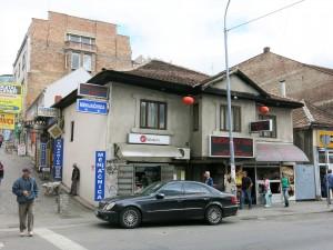 Изглед куће породице Најдановић, данас у 21 веку