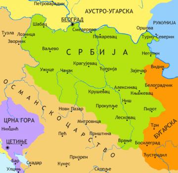Principality_of_Serbia_in_1878_SR