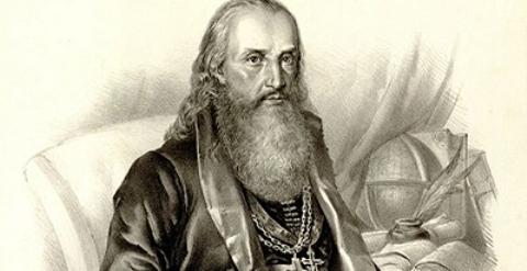 Јован Рајић