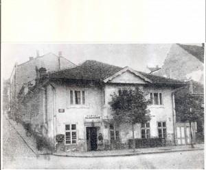Изглед куће породице Најдановић, прва половина 20. века