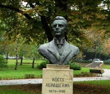 Kosta Abrašević