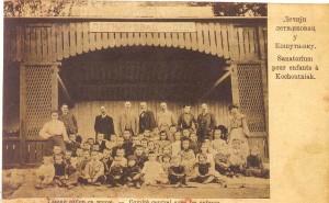 Дечији летњиковац, 1902.