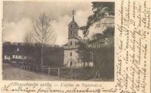 Сл. 7 Црква Светог Петра и Павла са црквеним Конаком, 1902.