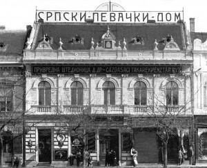 Zgrada Srpskog pevačkog društva