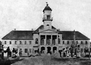 Градска кућа 1872