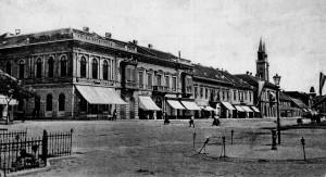 Glavna ulica 1910