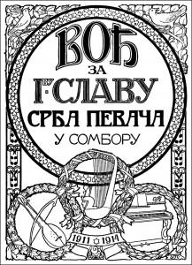 Plakat za takmičenje Prve slave Crba pevača održane u Somboru 09.06.1914.