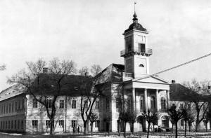 Градска кућа око 1960
