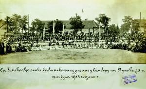 Fotografija sa prve pevačke slave Srba pevača u Somboru 09.06.1914. godine