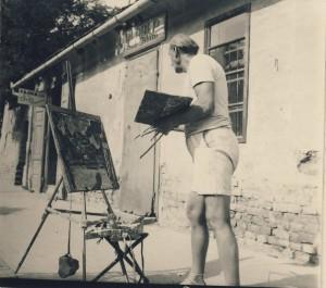 Сента, 1953