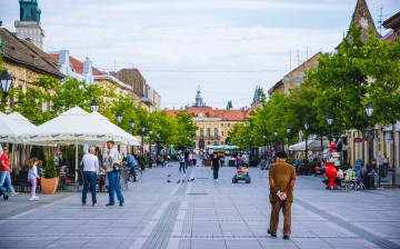 Главна улица