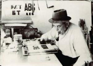 Ernest Bošnjak za poslom