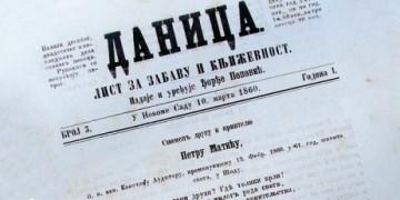list-danica_660x330
